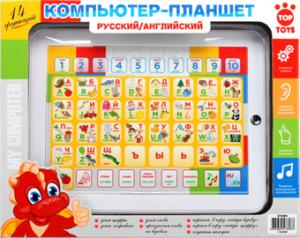 Фото развивающего компьютера TOP TOYS GT5589 для детей