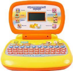 Умный мишка Shantou Gepai 941565 SotMarket.ru 1220.000