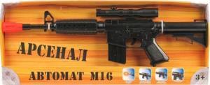 Автомат Играем вместе М16 9602S-R SotMarket.ru 1260.000