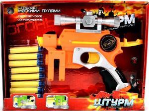 Пистолет TongDE Штурм 772A SotMarket.ru 710.000