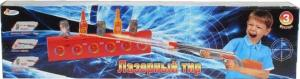 Лазерный тир Играем вместе 175247 SotMarket.ru 1830.000