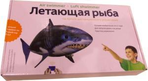 фото Летающая рыба Air Swimmers fish Great While Shark