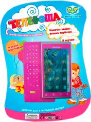 фото Сотовый телефон S+S Toys EC80136R