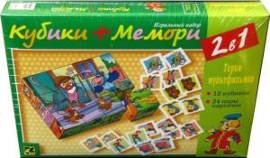 Фото кубики Герои мультфильмов Step Puzzle 27745