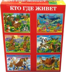 Фото кубики Кто где живет Step Puzzle 87320
