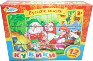 Фото кубики Русские сказки Играем вместе B926561-R
