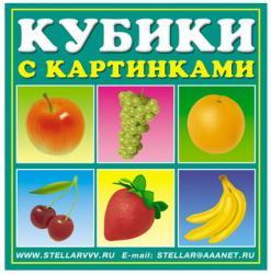 Фото фрукты N1 Stellar 00801