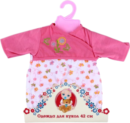Одежда Mary Poppins Комбинезон 452014 SotMarket.ru 240.000