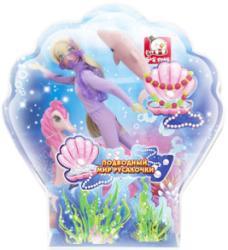 фото Кукла S+S Toys EI80186R