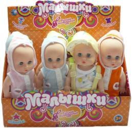 фото Кукла TongDE Малышки 3003С