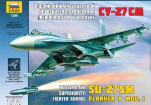 фото Самолет Звезда Су-27СМ 1:72 7295
