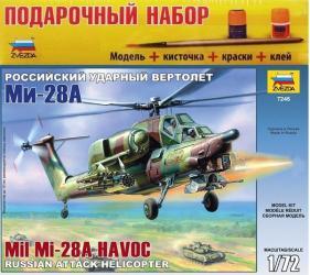 фото Вертолет Звезда Ми-28А 1:72 7246PN