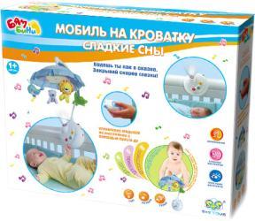 S+S Toys Сладкие сны EQ80083R SotMarket.ru 2780.000