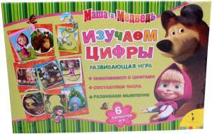 Росмэн 19707 SotMarket.ru 230.000