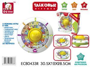 Фото настольной игры S+S Toys Все обо всем EC80433R