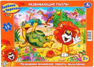 УМка Львенок и Черепаха 179321 SotMarket.ru 250.000