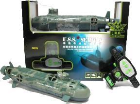 HDC Подводная лодка RTB-0034-01 SotMarket.ru 3390.000