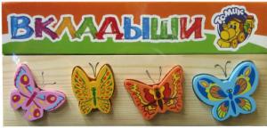 Бабочки Томик 471 SotMarket.ru 200.000