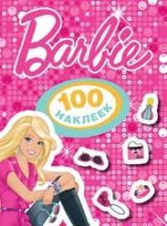 Barbie. 100 наклеек (розовая), Росмэн SotMarket.ru 230.000