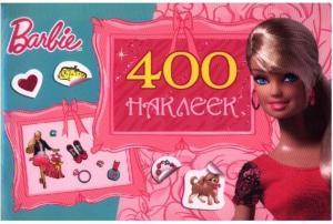 фото Barbie. 400 наклеек, Росмэн