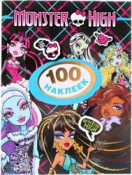 Monster High. 100 наклеек. Дракулаура, Росмэн SotMarket.ru 140.000