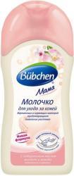 Молочко Bubchen Мама 12156863 SotMarket.ru 470.000