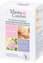 Масло Mama Comfort 1031 SotMarket.ru 280.000