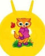 Мяч-попрыгун Наша игрушка с рожками 63793 SotMarket.ru 430.000