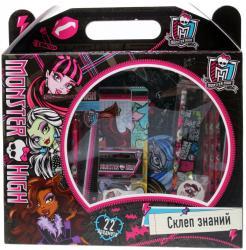 Набор первоклассника Академия Групп Monster High Склеп знаний MHBZ-US4-SET3-V1 SotMarket.ru 1290.000