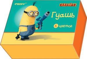 Фото краски PROFF Гадкий Я GI14-2G06