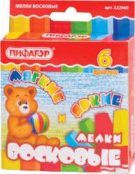 Мелки ПИФАГОР 222969 SotMarket.ru 120.000