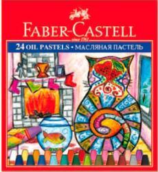 Фото пастель Faber Castell 125324
