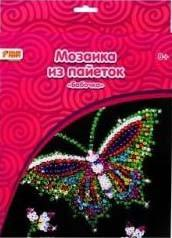 Мозаика из пайеток Бабочка Color Puppy 95150 SotMarket.ru 360.000
