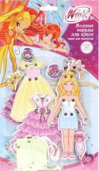 Модные наряды для кукол Играем вместе Winx DWD-DW100 SotMarket.ru 410.000
