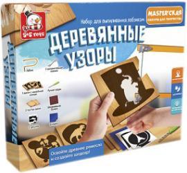 Фото набор для выпиливания лобзиком Деревянные узоры-6 S+S Toys EW80067R