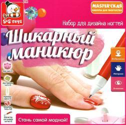 Шикарный маникюр-2 S+S Toys EJ80408R SotMarket.ru 410.000