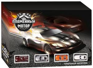 Пламенный мотор 87401 SotMarket.ru 1530.000