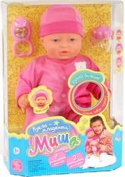 Фото куклы Shantou Gepai Малыш Миша 5243 941092
