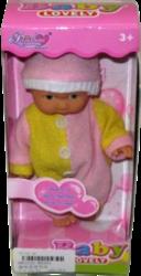 фото Кукла Shantou Gepai Пупс Малыш 62517
