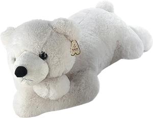 фото Мягкая игрушка Aurora Медведь белый 70 см 301-07