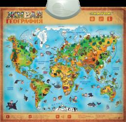 фото Развивающая игрушка Знаток Живая география PL-12-GEO