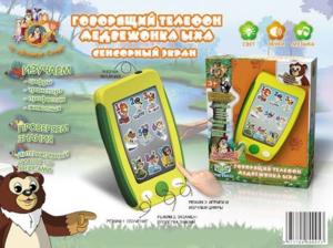 фото Говорящая игрушка Shantou Gepai Говорящий телефон Медвежонка ЫХА 471507