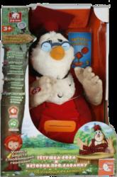 фото Говорящая игрушка Shantou Gepai Тетушка Сова и истории про саванну EI80061R