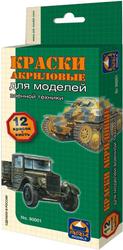 фото Краски АРК Модел акриловые для моделей военной техники 90001