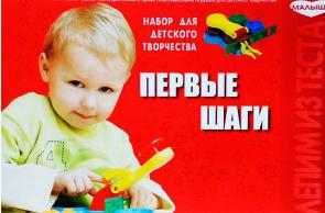 Набор Малыши Первые шаги 80199