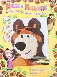 Мозаика Маша и Медведь Медведь 15455 SotMarket.ru 200.000