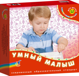 РАСПРОДАЖА! Купить ДРОФА-МЕДИА Умный малыш 1033 ...