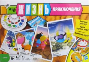 Фото настольной игры Hasbro Игра в Жизнь: Приключения 09060