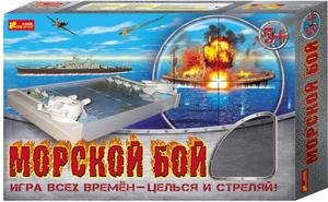 Фото настольной игры Ранок Морской бой 4437570