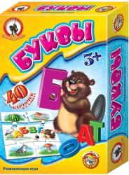 Фото настольной игры Русский Стиль Буквы 03989